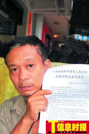陈云洲说,不管如何,他都要为妻子讨回公道。记者 张宁 文/图