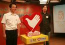 社区志愿服务优秀项目展