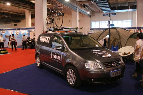 图文:第二十一届体博会开幕 大众运动车展示