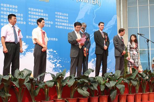 图文:第二十一届体博会开幕 装备中心领导讲话