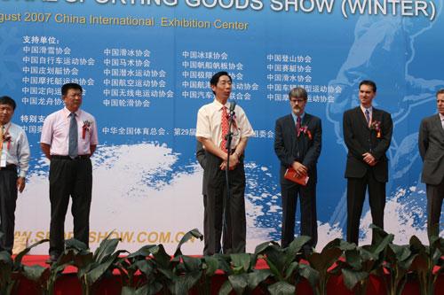 图文:第二十一届体博会开幕 冯建中宣布开幕