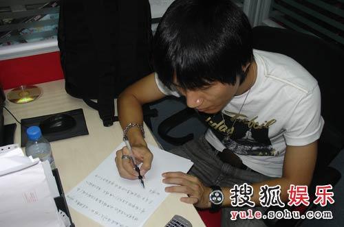 陈楚生在给网友们写信