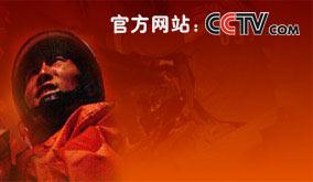 07中国骄傲