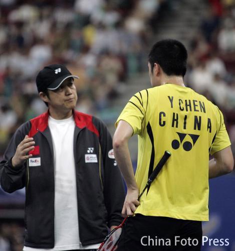 图文:[羽毛球]陈郁2-0淘汰苏西洛 教练指导