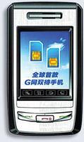天珑双G手机