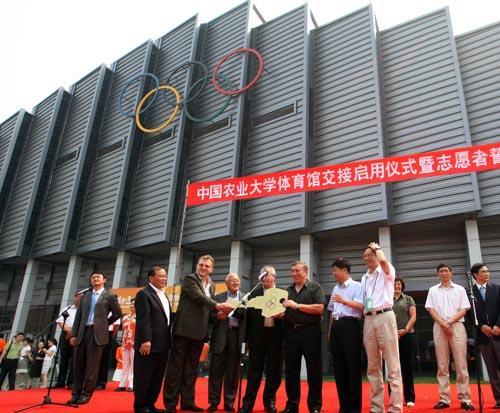 图文:农大体育馆完工 将金钥匙交给国际摔联