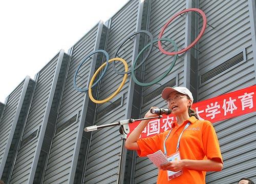 图文:农大体育馆完工 志愿者代表宣誓