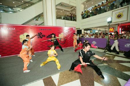 图文:香港好运动大汇演 霍元甲武术学校的弟子