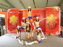 图文:香港好运动大汇演 守镇之舞表演倾情献艺