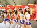 图文:香港好运动大汇演 火辣辣的守镇之舞表演
