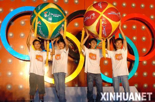 图文:[奥运]广西举行绣球传递奥运情 祝福奥运