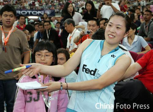 图文:[羽毛球]杨维张洁雯2-0高崚黄穗 老将高崚