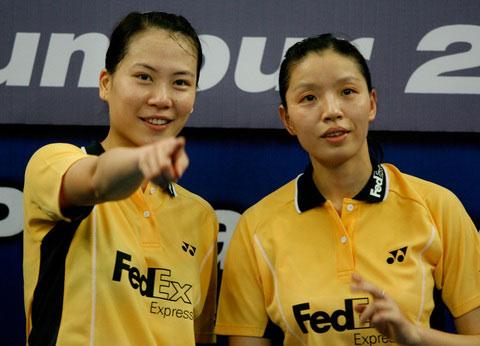 杨维张洁雯能否出现在08奥运赛场?