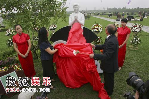 纪念墓碑揭幕仪式