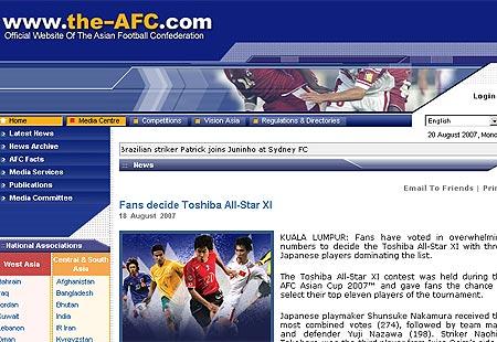 亚足联官方网站截屏图