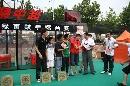 图文:激情中超济南站 接受赞助商颁奖
