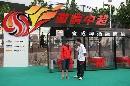 图文:激情中超济南站 王永珀复出