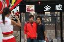 图文:激情中超济南站 球迷与王永珀