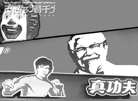 """""""真功夫""""们的中国功夫能否击碎洋快餐的压制?"""