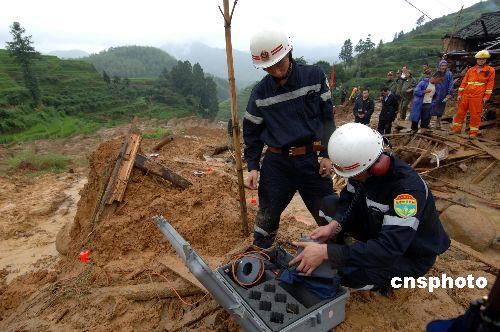 福建地震救援人员出动生命探测仪搜救山体滑坡被埋者。