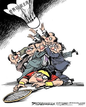 漫画《内讧》供搜狐独家使用,请勿转载。作者:傅红革
