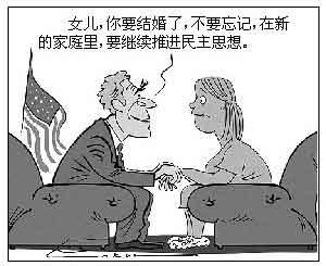"""美国""""第一女儿""""订婚"""