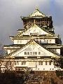 图文:举办城市大阪之风光无限 雄伟天守阁