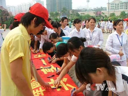 捐助者在横幅上签名留念