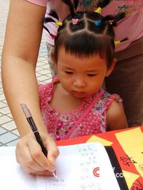妈妈代替女儿签名