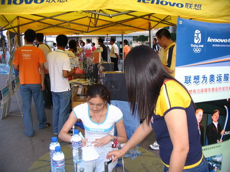 """组图:2007""""奥运联想千县行""""庄河传佳音"""