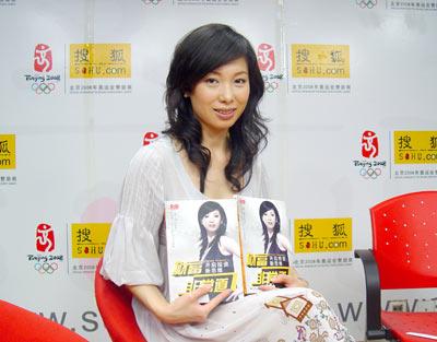 《财富非常道》节目主持人 李南