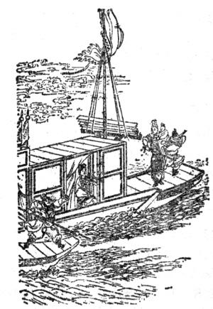 刘备手绘黑白插画