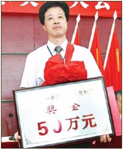 2006年度科学技术奖励大会召开,湖北600万重奖311个科技项目