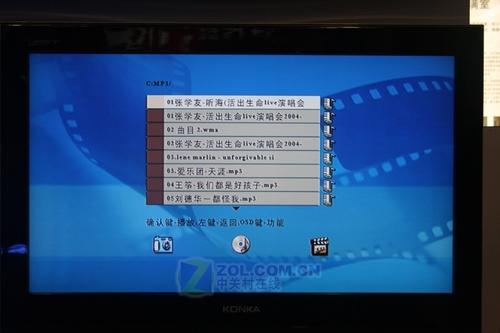 卖场独家解析!康佳CT36旗舰液晶电视