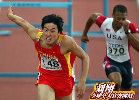 刘翔在上届世锦赛赛场
