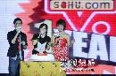 张惠妹搜狐歌会 唱生日歌祝福搜狐V频道09