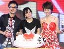 张惠妹搜狐歌会 唱生日歌祝福搜狐V频道10