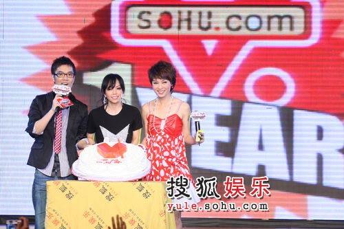 张惠妹搜狐歌会 唱生日歌祝福搜狐V频道11