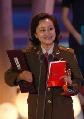 第十二届中国电影华表奖出席影人阵容 - 黄梅莹