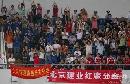 图文:[中超]申花1-1河南建业 现场热情球迷