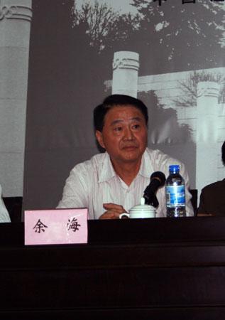 图文:奥运珍品展走进南京 东恒国际集团董事长