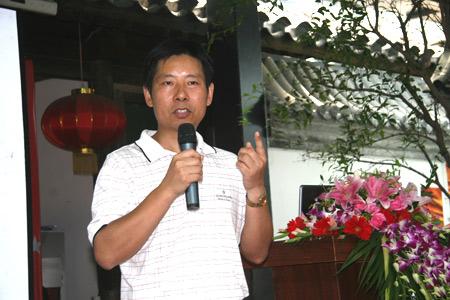 国务院发展研究中心企业研究所研究员张文魁致辞