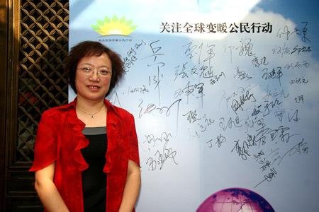蒙牛集团副总裁赵远花女士在启动仪式上致辞