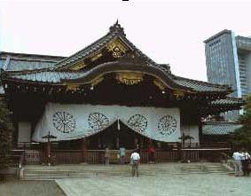 靖国神社的拜殿