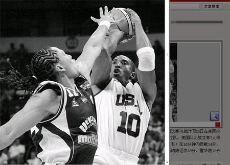 图为第一次代表美国队参赛的科比(右)。