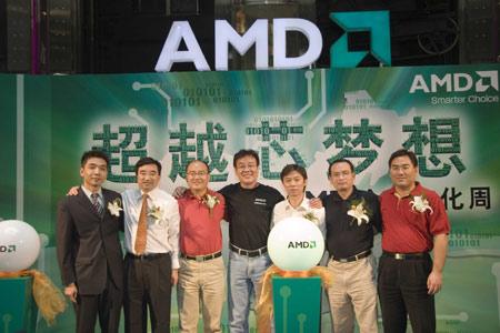 OEM合作伙伴鼎力支持AMD企业文化