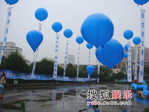 场外星星的气球
