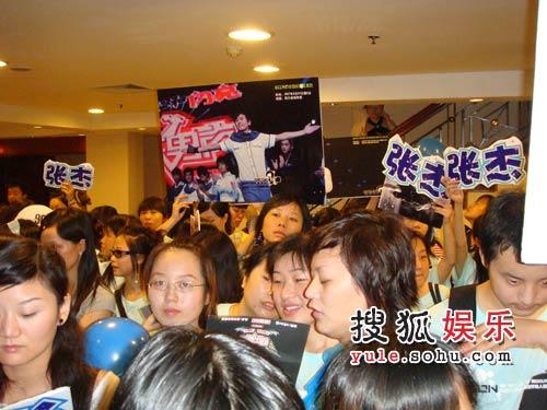 歌迷表现出极高的热情