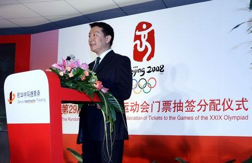 奥运门票销售第一阶段公布 容军宣布结果