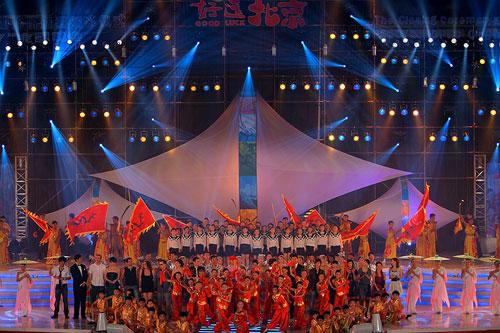 图文:2007青帆赛闭幕式 演员全家福